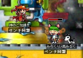 ♪d(*⌒▽⌒*)b♪